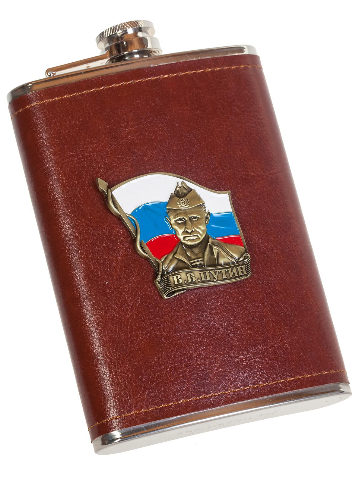 Надежная мужская фляга в кожаной оплетке с Путиным - купить оптом