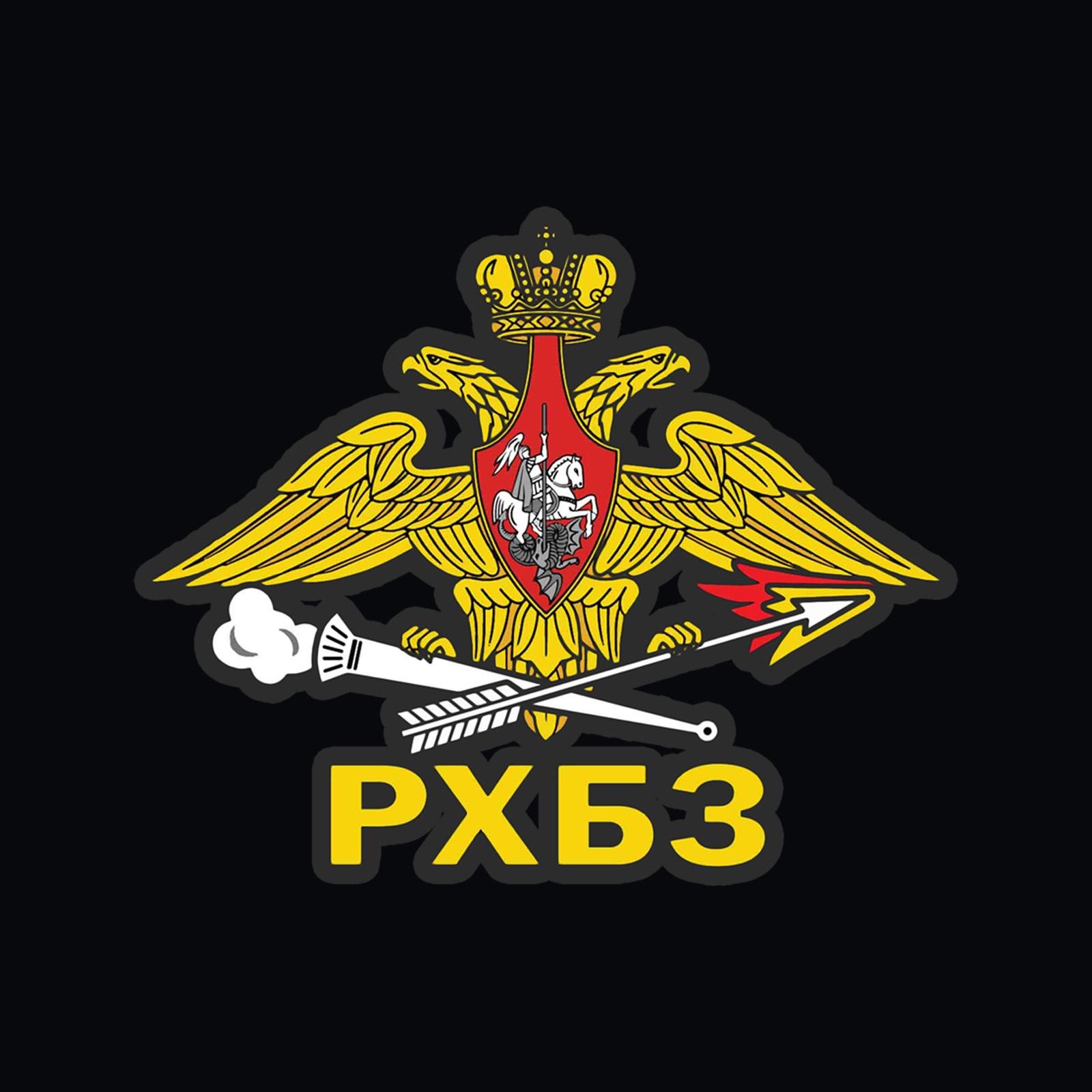 Надежная мужская футболка РХБЗ