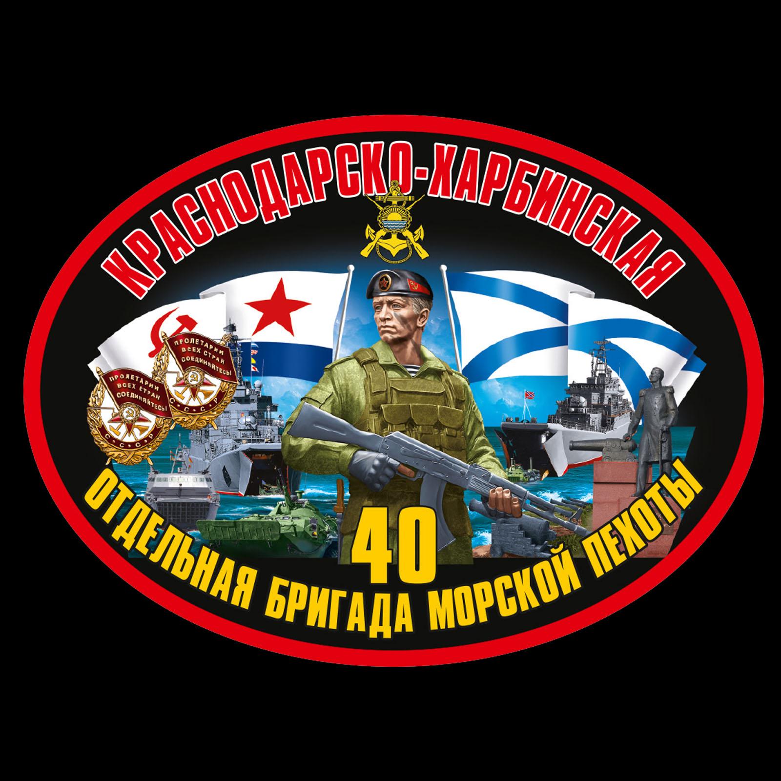 Надежная мужская футболка с термонаклейкой 40 Отдельная бригада Морской Пехоты
