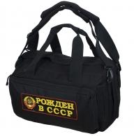 Надежная тактическая сумка-баул Рожден в СССР - купить онлайн