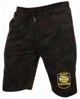 Надежные камуфляжные шорты с нашивкой Флот России