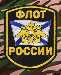 Надежные милитари шорты с нашивкой Флот России