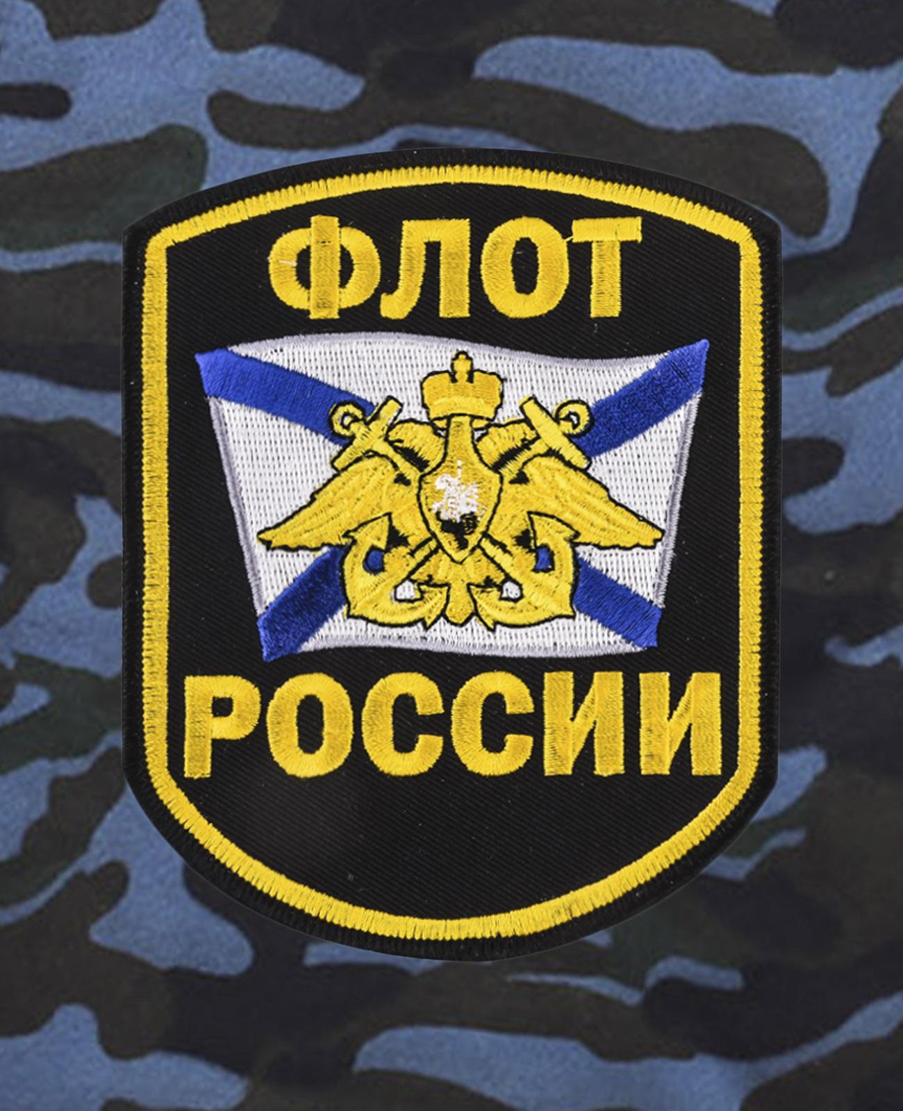 Надежные военизированные шорты с нашивкой Флот России