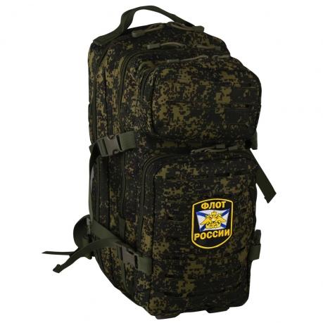 Надежный армейский рюкзак с нашивкой Флот России - заказать выгодно