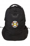 Надежный черный рюкзак с нашивкой РВиА