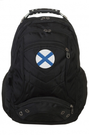 Надежный городской рюкзак с Андреевским флагом