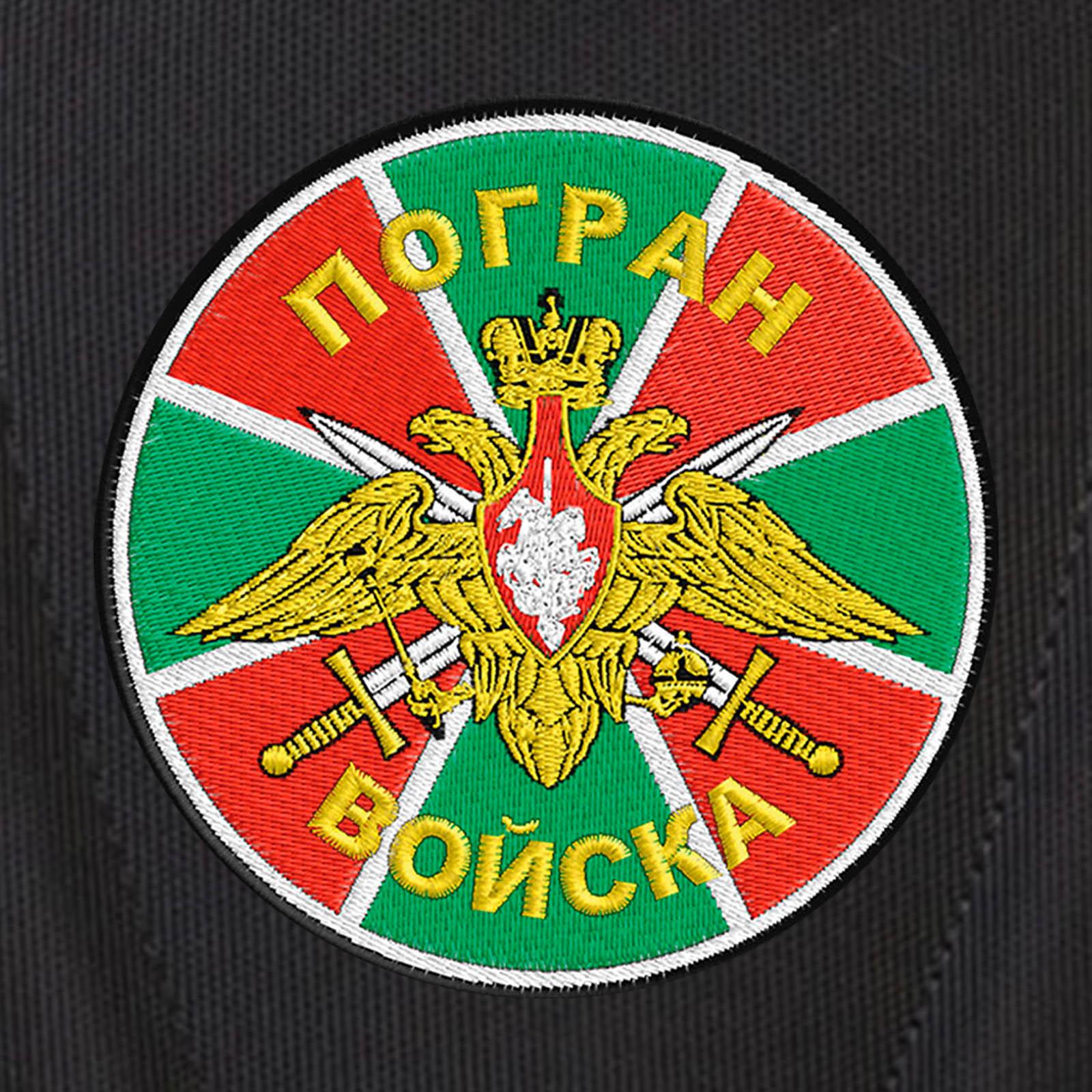 Надежный городской рюкзак с эмблемой Погранвойск купить оптом