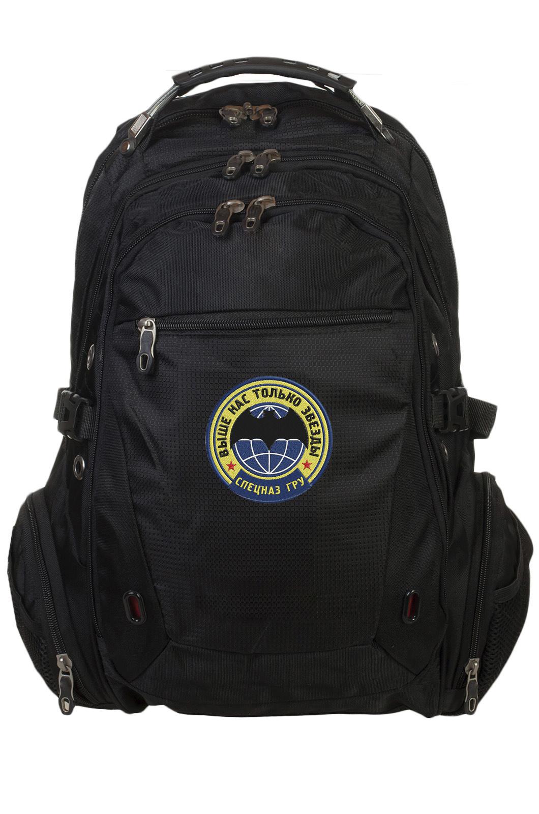 Надежный городской рюкзак с эмблемой Спецназ ГРУ