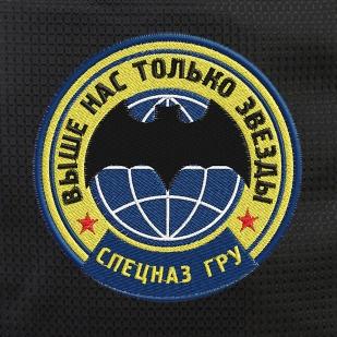 Надежный городской рюкзак с эмблемой Спецназ ГРУ купить выгодно