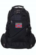 Надежный городской рюкзак с нашивкой Новороссия