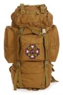 Надежный многодневный рюкзак с нашивкой Потомственный Казак