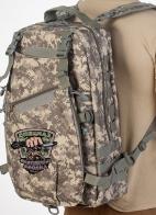 Надежный мужской рюкзак с нашивкой Охотничий Спецназ