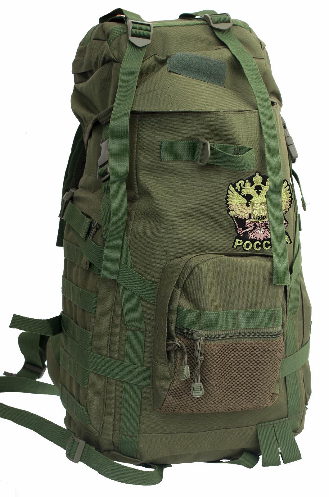 Надежный рейдовый рюкзак с нашивкой Герб России - купить онлайн