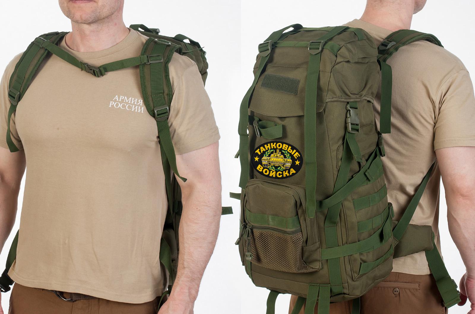 Надежный рейдовый рюкзак с нашивкой Танковые Войска - заказать с доставкой