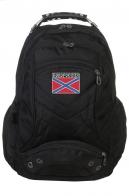 Надежный рюкзак черного цвета с шевроном Новороссия