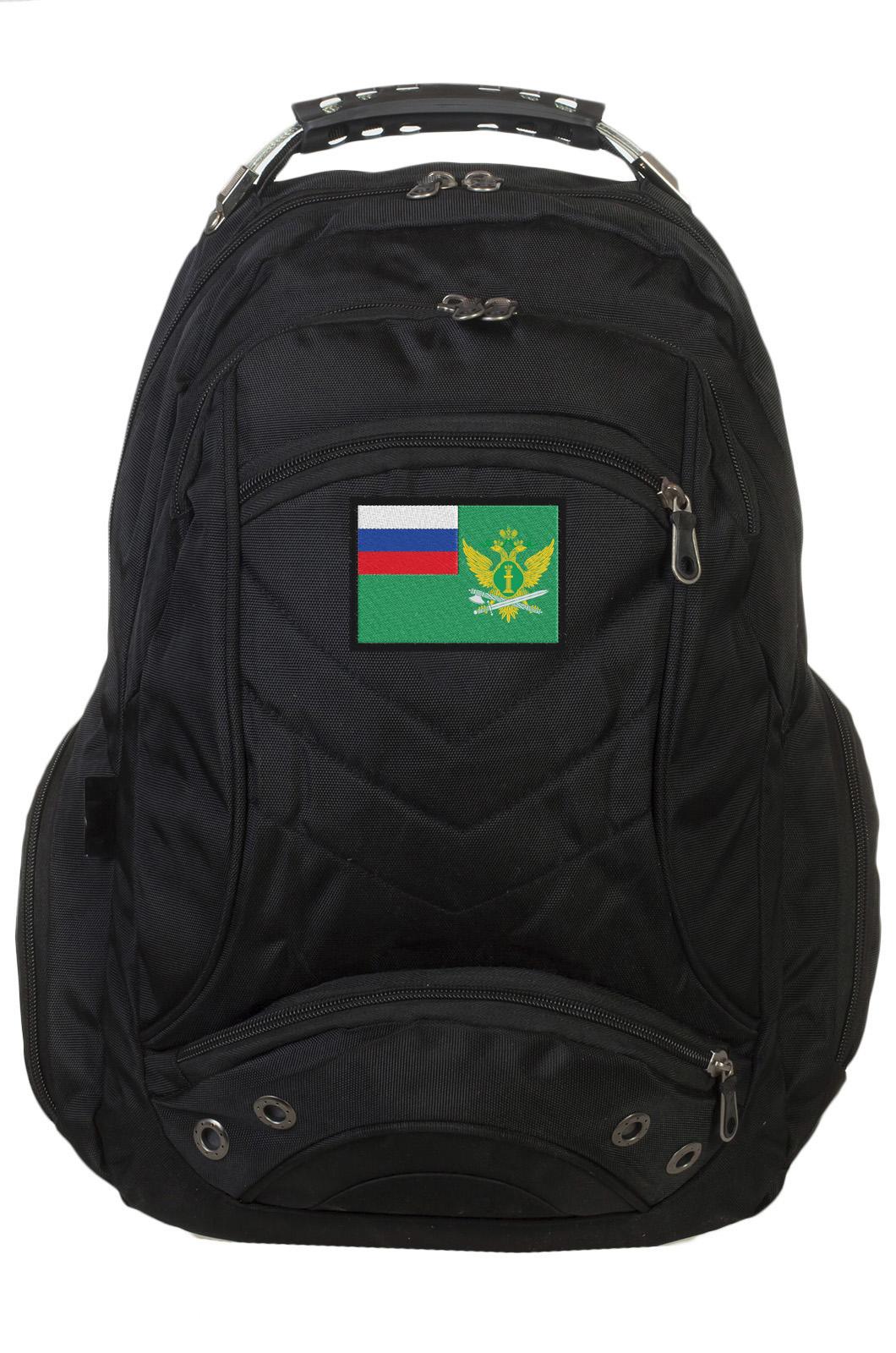 Надежный рюкзак с символикой ФССП