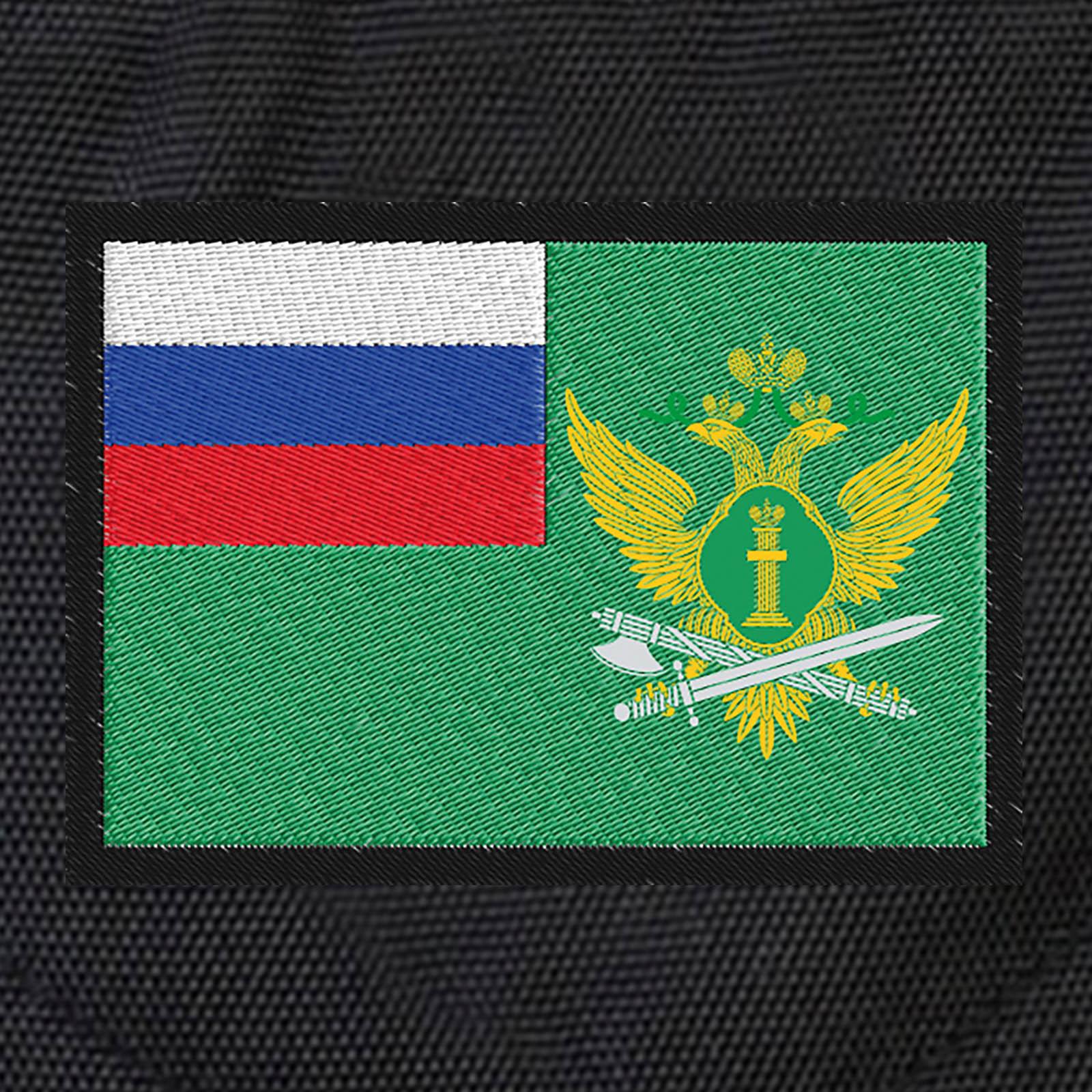 Надежный рюкзак с символикой ФССП купить оптом