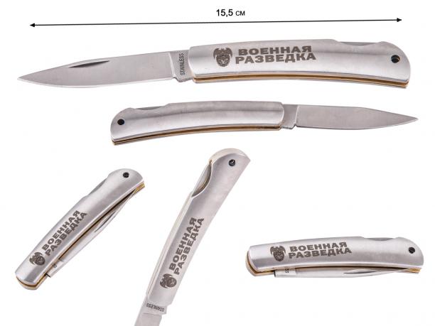 """Надёжный складной нож с гравировкой """"Военная разведка"""""""