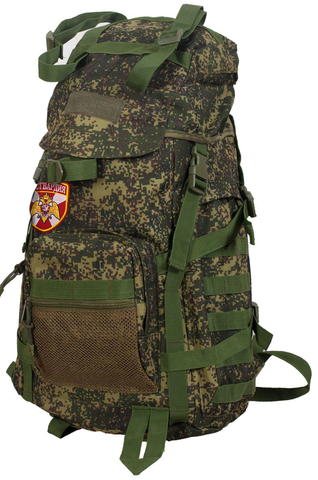Надежный тактический рюкзак с нашивкой Росгвардия - купить в розницу