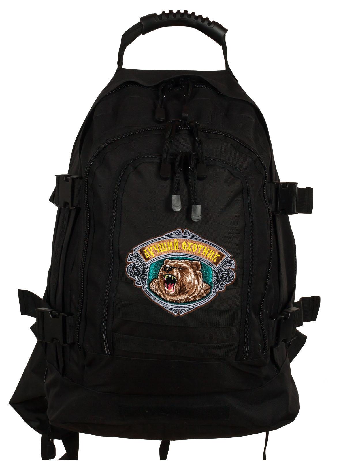 Надежный трехдневный рюкзак с нашивкой Лучший Охотник - купить оптом