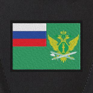 Надежный вместительный рюкзак с нашивкой ФССП
