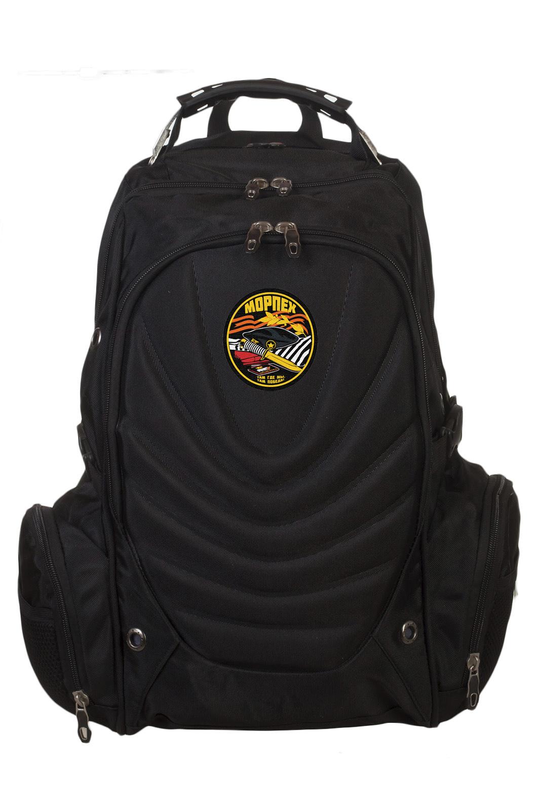 Надежный вместительный рюкзак с нашивкой МОРПЕХ