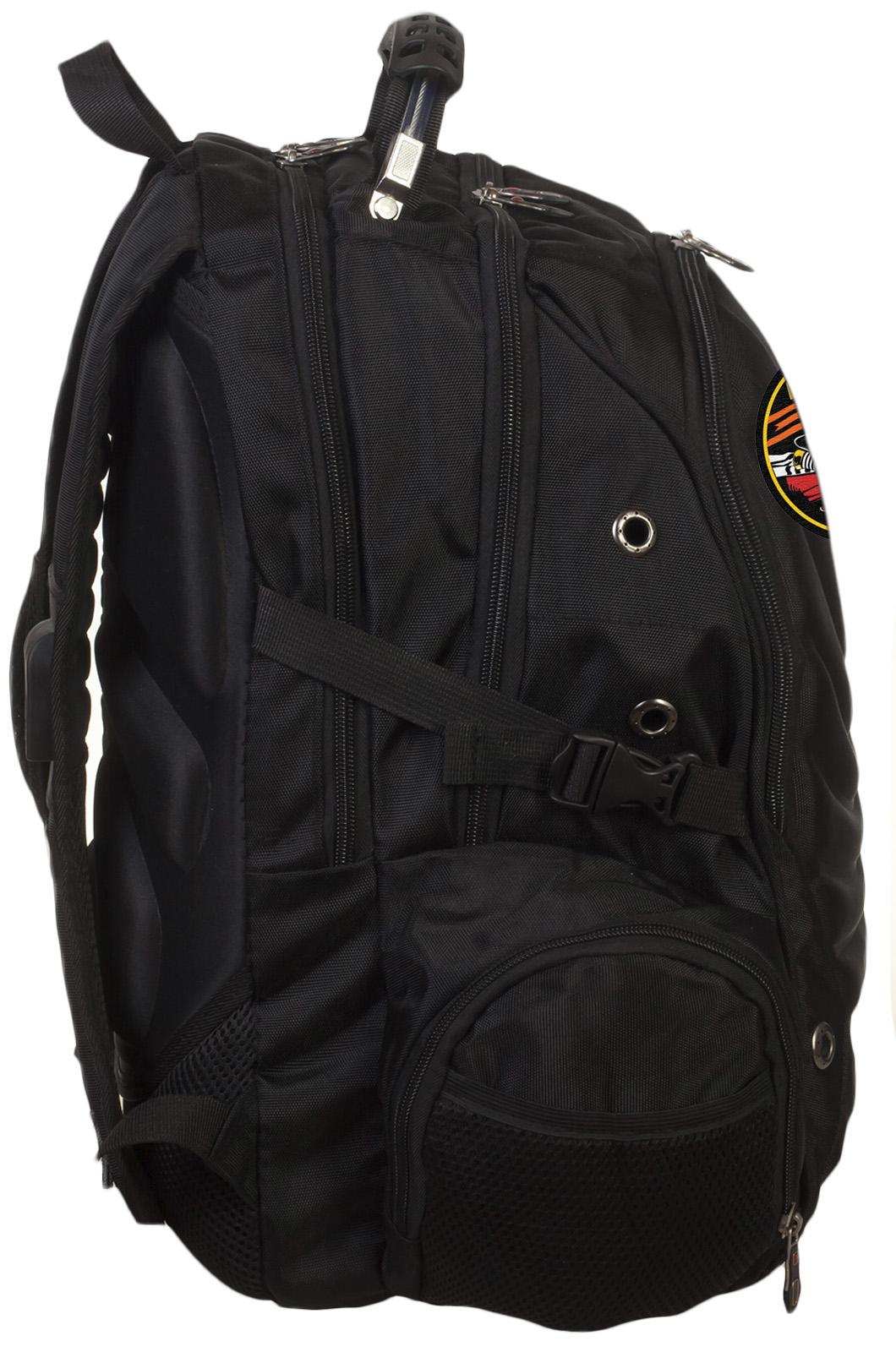 Надежный вместительный рюкзак с нашивкой МОРПЕХ - купить оптом