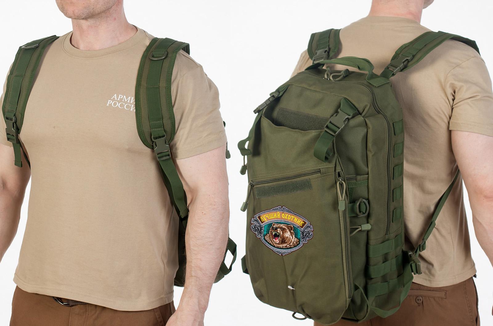 Надежный внушительный рюкзак с нашивкой Лучший Охотник - купитьоптом