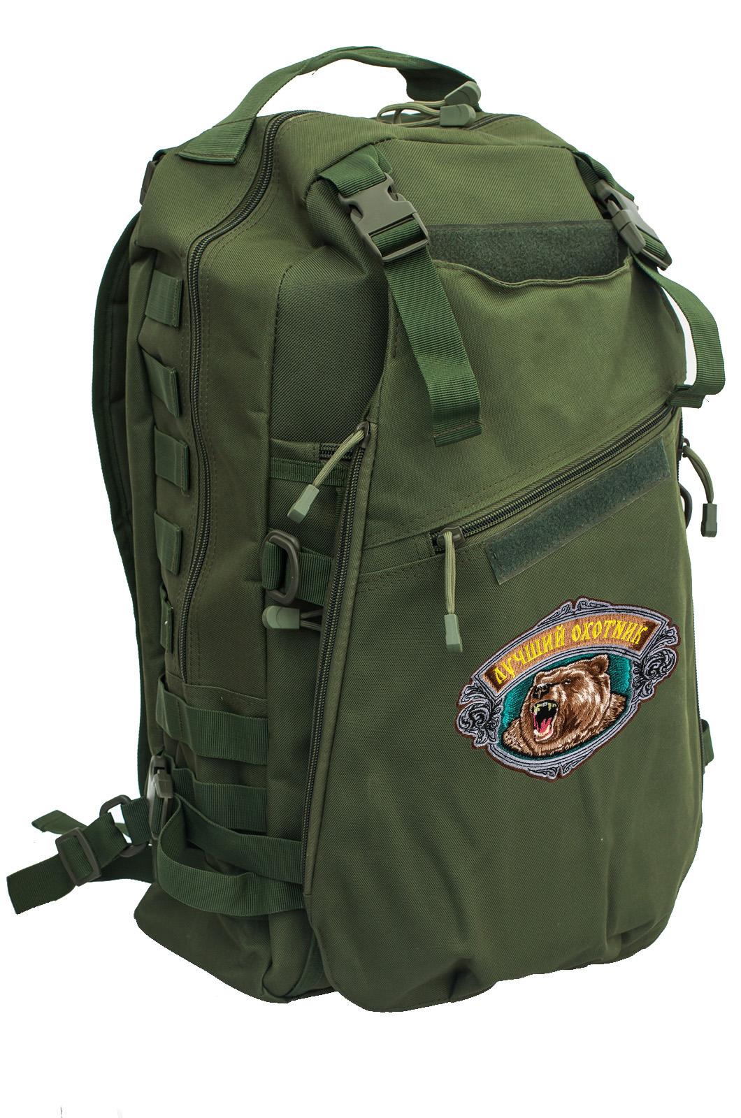 Надежный внушительный рюкзак с нашивкой Лучший Охотник - купить онлайн