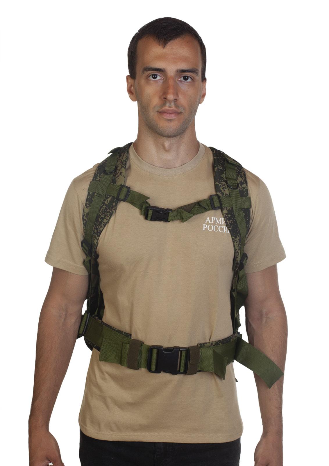 """Надёжный военный рюкзак (русский камуфляж """"Цифра"""") с доставкой"""
