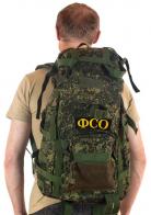 Надежный военный рюкзак с нашивкой ФСО - купить выгодно