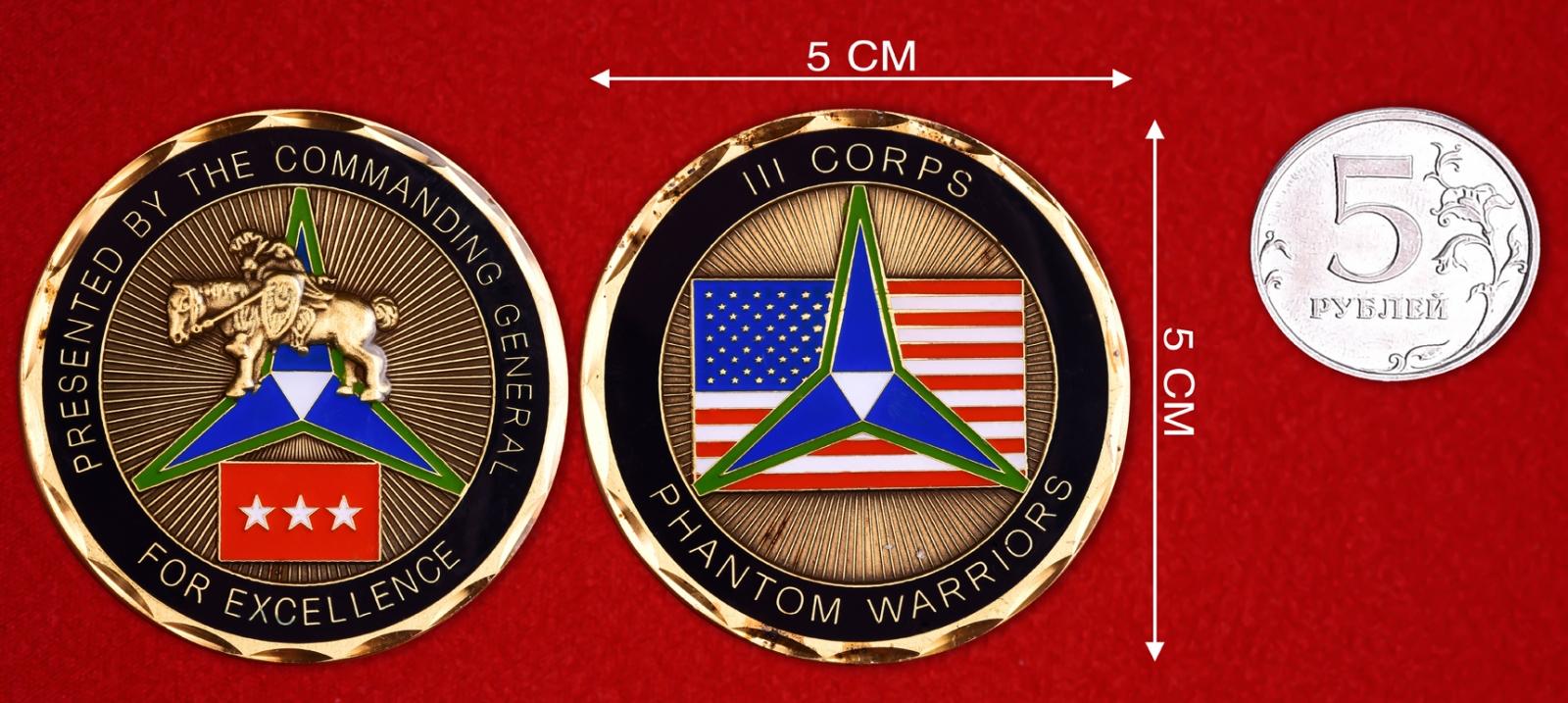 """Награда армии США """"Призрачные воины - За отличную службу от командования 3-го корпуса"""""""