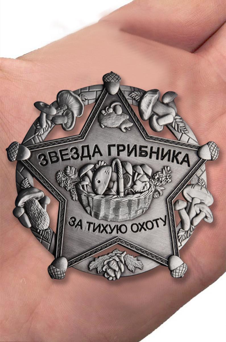 """Награда грибнику """"За тихую охоту"""" от Военпро"""