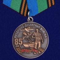 Медаль с символикой ВДВ и тематической композицией