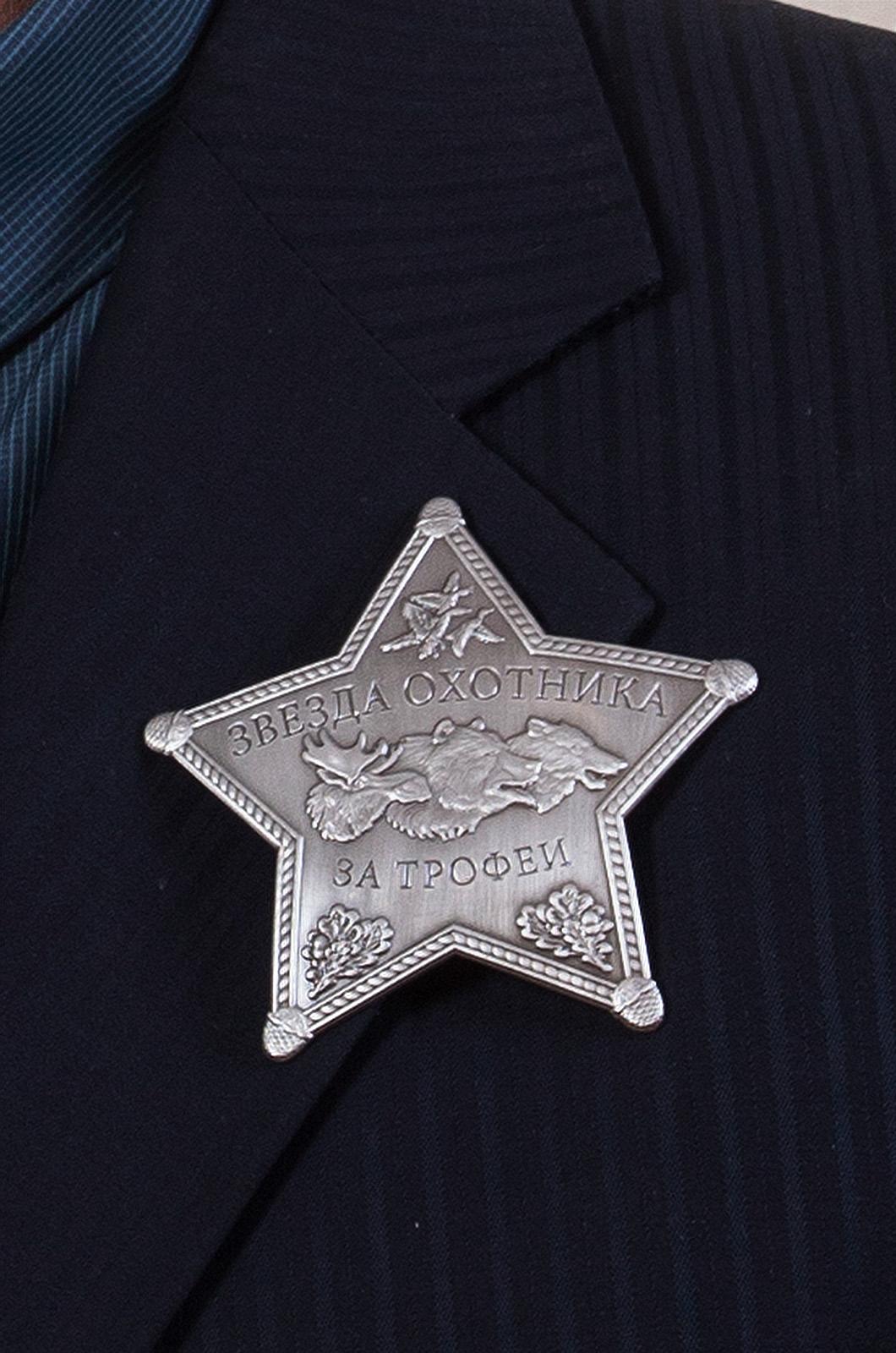 "Звезда охотника ""За трофеи"" в подарок"