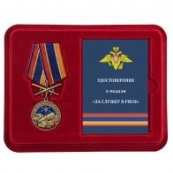 Наградная медаль За службу в РВСН - в футляре