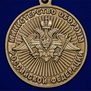 Наградная медаль За службу в РВСН