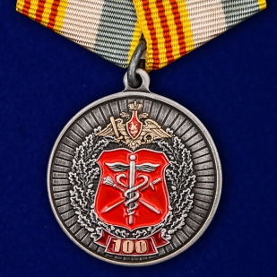 Наградная медаль 100 лет Финансово-экономической службе МО РФ - общий вид
