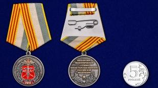 Наградная медаль 100 лет Финансово-экономической службе МО РФ - сравнительный вид