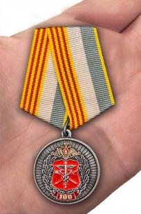 Наградная медаль 100 лет Финансово-экономической службе МО РФ - вид на ладони