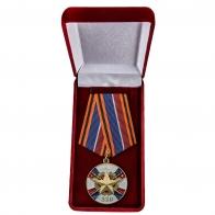 Наградная медаль 320 лет Службе тыла ВС РФ - в футляре