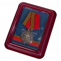 Наградная медаль 61-я Киркенесская ОБрМП. Спутник - в футляре