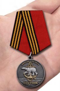 Наградная медаль 61-я Киркенесская ОБрМП. Спутник - вид на ладони