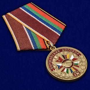 Наградная медаль «65 лет Варшавскому договору» - в подарочном футляре с пластиковой прозрачной крышкой - общий вид
