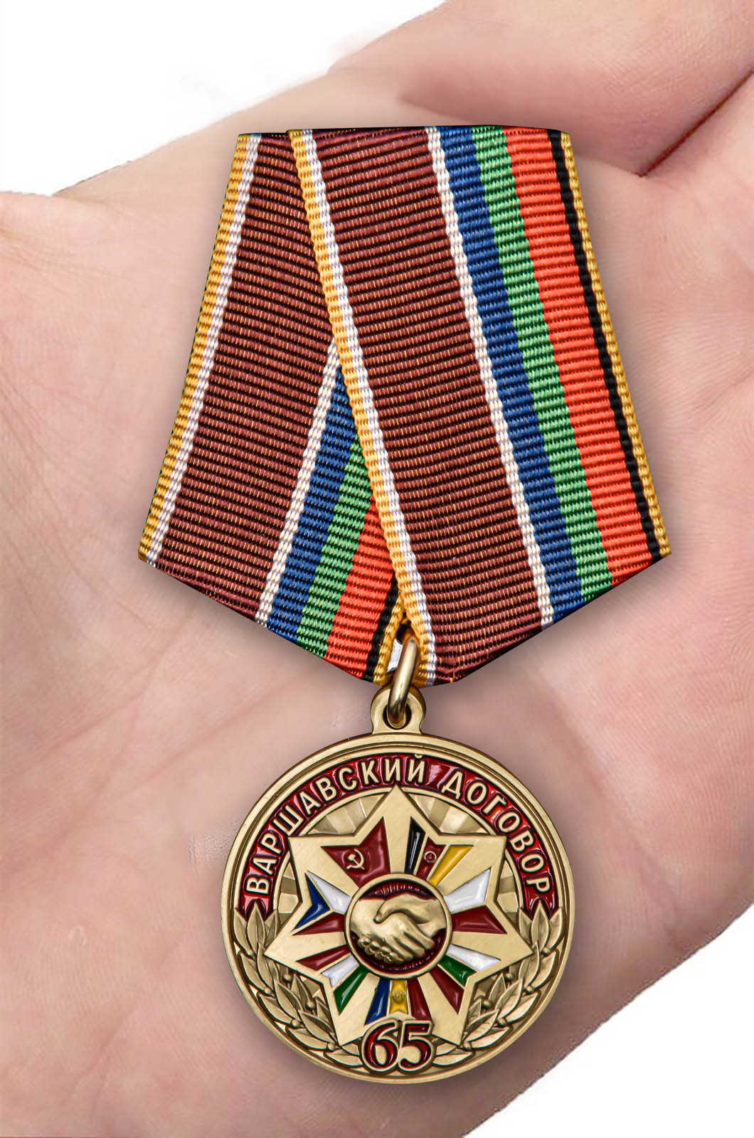 Наградная медаль «65 лет Варшавскому договору» - в подарочном футляре с пластиковой прозрачной крышкой - вид на ладони
