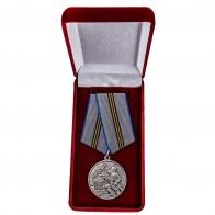 Наградная медаль 75 лет Победы в ВОВ 1941-1945 гг. - в футляре