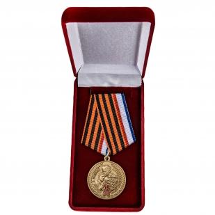 Наградная медаль 75 лет Победы в ВОВ Республика Крым - в футляре