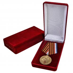 Наградная медаль 75 лет Победы в ВОВ Республика Крым