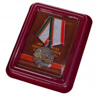 Наградная медаль Афганистан Шторм 333 - в футляре