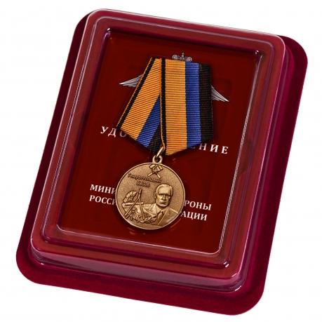 Наградная медаль Генерал-полковник Бызов МО РФ - в футляре